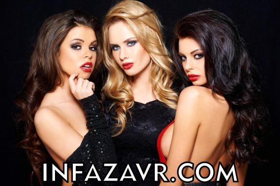 три типа девушек