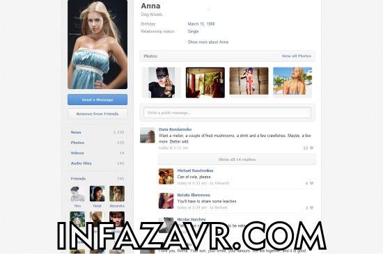 страница девушки в соц сети