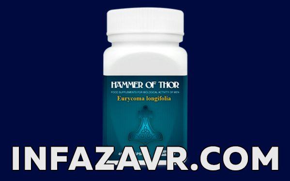 hammer of thor thai
