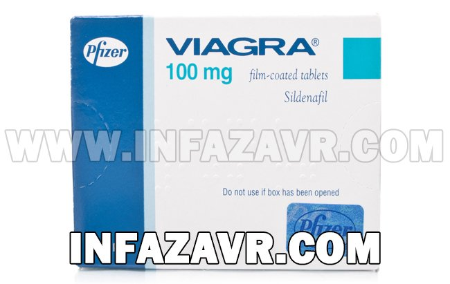 Левитра одт 10 мг как принимать