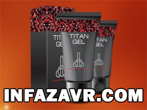 titan gel where to buy at a good price customer experience and